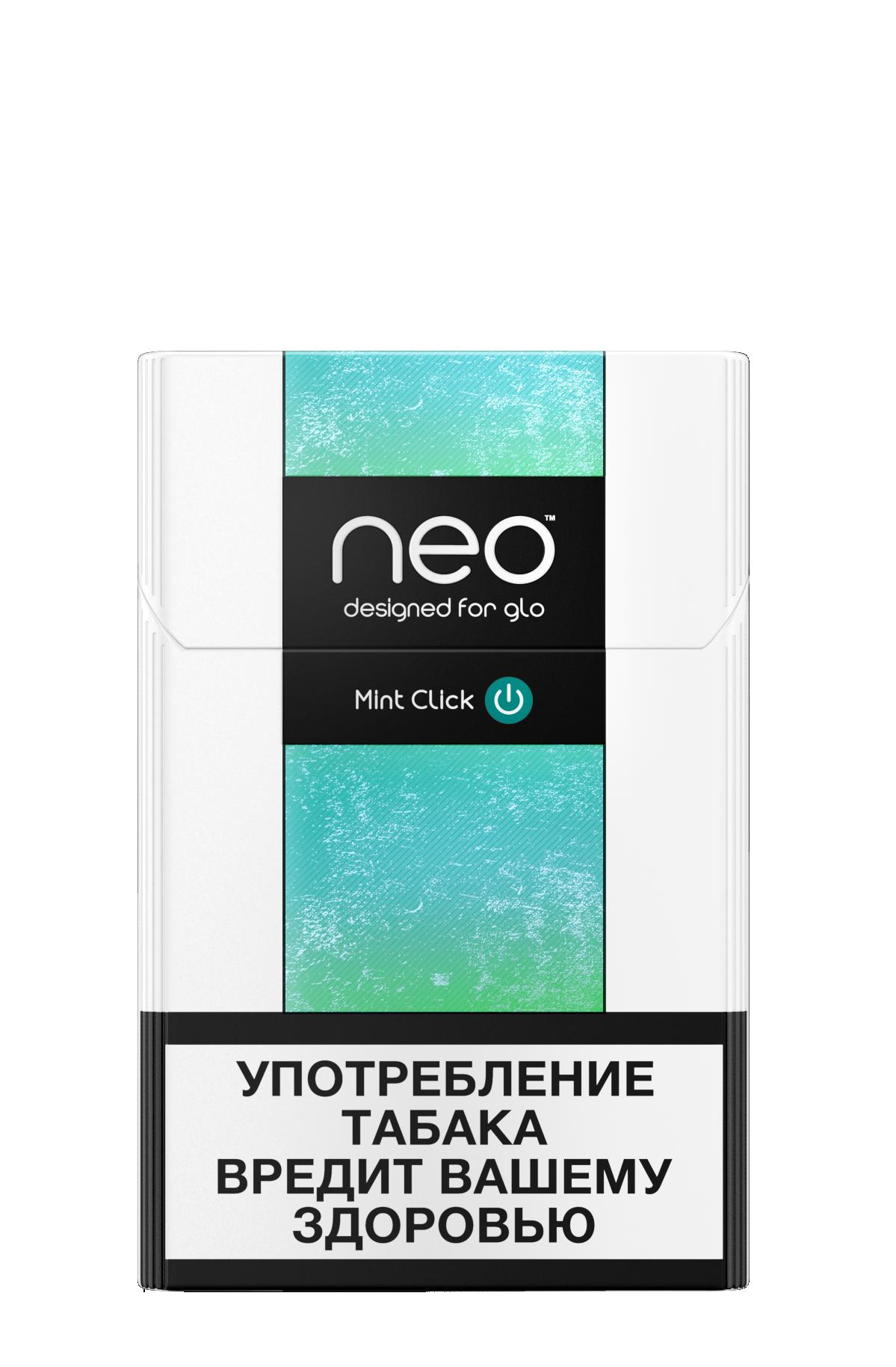 Купить сигареты neo магазин электронных сигарет купить